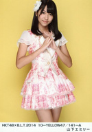 山下エミリー/HKT48×B.L.T.2014 10-YELLOW47/141-A