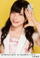 山本茉央/HKT48×B.L.T.2014 10-YELLOW19/113-C