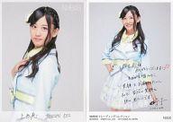 N008 : 上西恵/ノーマルカード(手書きメッセージ)/NMB48 トレーディングコレクション