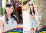 N069 : 上西恵/ノーマルカード(ロケーション Rainbow ver.)/NMB48 トレーディングコレクション