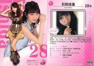 62 : 石田佳蓮/レギュラーカード/BBM アイドリング!!!オフィシャルトレーディングカードング!!!2015