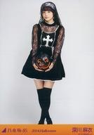 深川麻衣/全身/「2014.Halloween(ハロウィン)」Webshop限定生写真