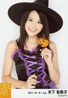 木下有希子/上半身・衣装黒紫・ハロウィン・両手ステッキ/「ハロウィン衣装」/「2011.10」/個別生写真