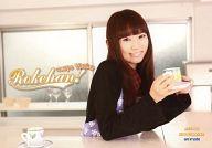 真堂圭/横型/CD「DJCD おさんぽますたー ろけはん!vol.2」(ANI-1067)アニメイト特典ブロマイド