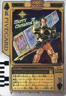 RC-B009 : ファイブカード・クリスマス(ホイル仕様)