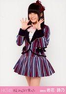 岩花詩乃/膝上・両手パー/「桜、みんなで食べた」会場限定生写真
