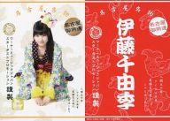 チームしゃちほこ/伊藤千由李/CD「首都移転計画」封入特典