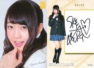 SPS06 : ☆木崎ゆりあ/直筆サインカード(/50)/SKE48 トレーディングコレクション part5