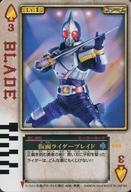 RC-003 : 仮面ライダーブレイド