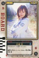 RC-024 : 広瀬 栞