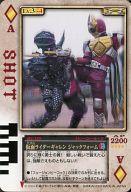 RC-182 : 仮面ライダーギャレンジャックフォーム