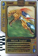 - : Mach Jaguar(ホイル仕様)