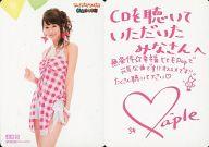 遠藤舞/CD「無条件☆幸福」(PCCA-02965)特典トレカ