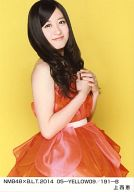 上西恵/NMB48×B.L.T.2014 05-YELLOW09/191-B