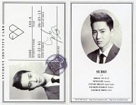 EXO-K/SUHO/CD「EXO 1集 - XOXO 『Kiss Version』(韓国版)『Hug Version』(中国版)」特典トレカ
