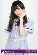 齋藤飛鳥/上半身/CD「夏のFree&Easy」封入生写真