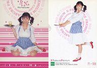 R-38 : 夏目理緒/レギュラーカード/E-Treasure Premium