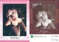 PH-09 : 夏目理緒/フォトカード(105/150)/E-Treasure Premium