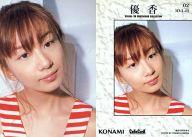 02 : 優香/レギュラーカード/VISUAL-3D PHOTOCARD COLLECTION 優香
