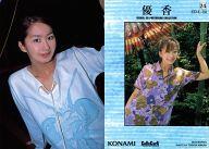 24 : 優香/レギュラーカード/VISUAL-3D PHOTOCARD COLLECTION 優香
