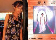 35 : 優香/レギュラーカード/VISUAL-3D PHOTOCARD COLLECTION 優香