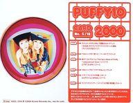 No. 5/12 : PUFFY/CD「Splurge」特典トレカ
