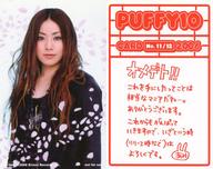 No. 11/12 : PUFFY/CD「Splurge」特典トレカ