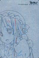 【10-36/S-class】 : 2/4  秋山 澪