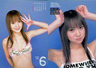 Shoko Hamada 082 : 浜田翔子/開運カード(カレンダーカード)/HIT'S LIMITED 浜田翔子 トレーディングカード