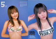 Shoko Hamada 090 : 浜田翔子/開運カード(カレンダーカード)/HIT'S LIMITED 浜田翔子 トレーディングカード