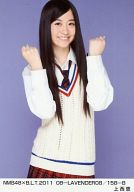 上西恵/NMB48×B.L.T.2011 08-LAVENDER/158-B