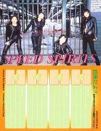 No.18 : SPEED/レギュラーカード/「SPEED SPIRITS」