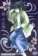 SP221 [クリアカード] : 桂小太郎