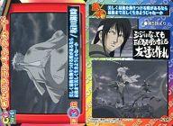 538 [ノーマルカード] : 名セリフランキングカード 第3位/坂田銀時