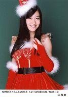上西恵/NMB48×B.L.T.2013 12-GREEN09/531-B