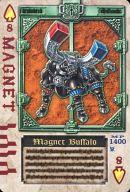 スペード8 : MAGNET/マグネバッファロー