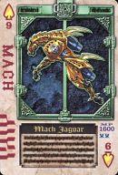 スペード9 : MACH/マッハジャガー