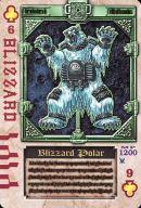 クラブ6 : BLIZZARD/ブリザードボーラー
