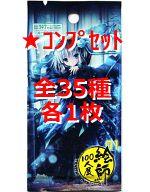 http://www.suruga-ya.jp/pics/boxart_m/g6224771m.jpg