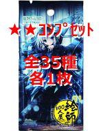 http://www.suruga-ya.jp/pics/boxart_m/g6224772m.jpg