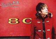 高橋直純/CD「ゆめきぼ列車」通常盤TOWER RECORDS特典