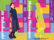 No.62 : 高橋愛/レギュラーカード/モーニング娘。 スイートプチカード