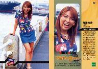 62 : 海津知香(麗)/レギュラーカード/天然少女萬NEXT~横浜百夜篇~ コレクションカード