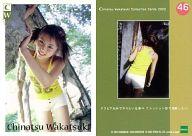 No.46 : 若槻千夏/レギュラーカード/若槻千夏 コレクションカード 2002