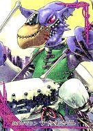gr028EX [EX] : 鼓笛ゴブリン チャチャニ