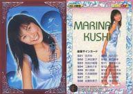 162SPA : 久志麻理奈/スペシャルカードB(銀箔押し・パール仕様)/Hello Angel ‐Hori Agency 2000‐