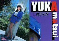 055 : 松井友香/レギュラーカード/出動 ! ミニスカポリス COLLECTION CARDS Vol.1
