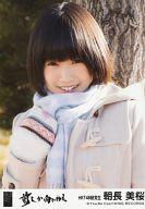 朝長美桜/CD「前しか向かねえ」劇場盤特典