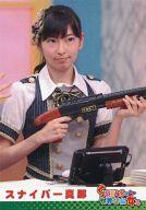大矢真那(スナイパー真那)/DVD「SKE48の世界征服女子」特典トレカ
