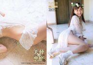 RG09 : 杉原杏璃/レギュラー/プラチナボックス「杉原杏璃~天使と悪魔~」トレーディングカード